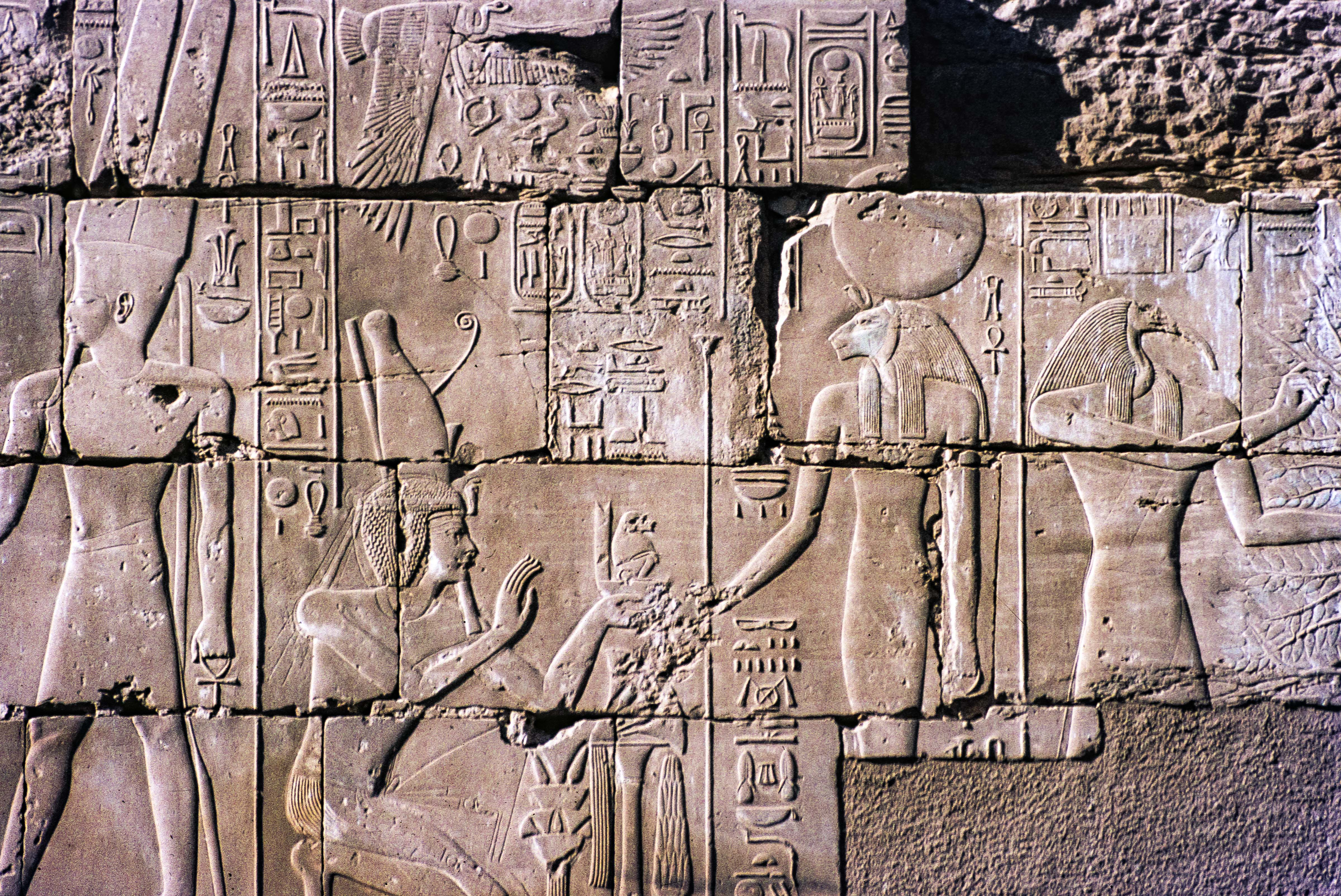 Egypt, Hieroglyphics, 1984