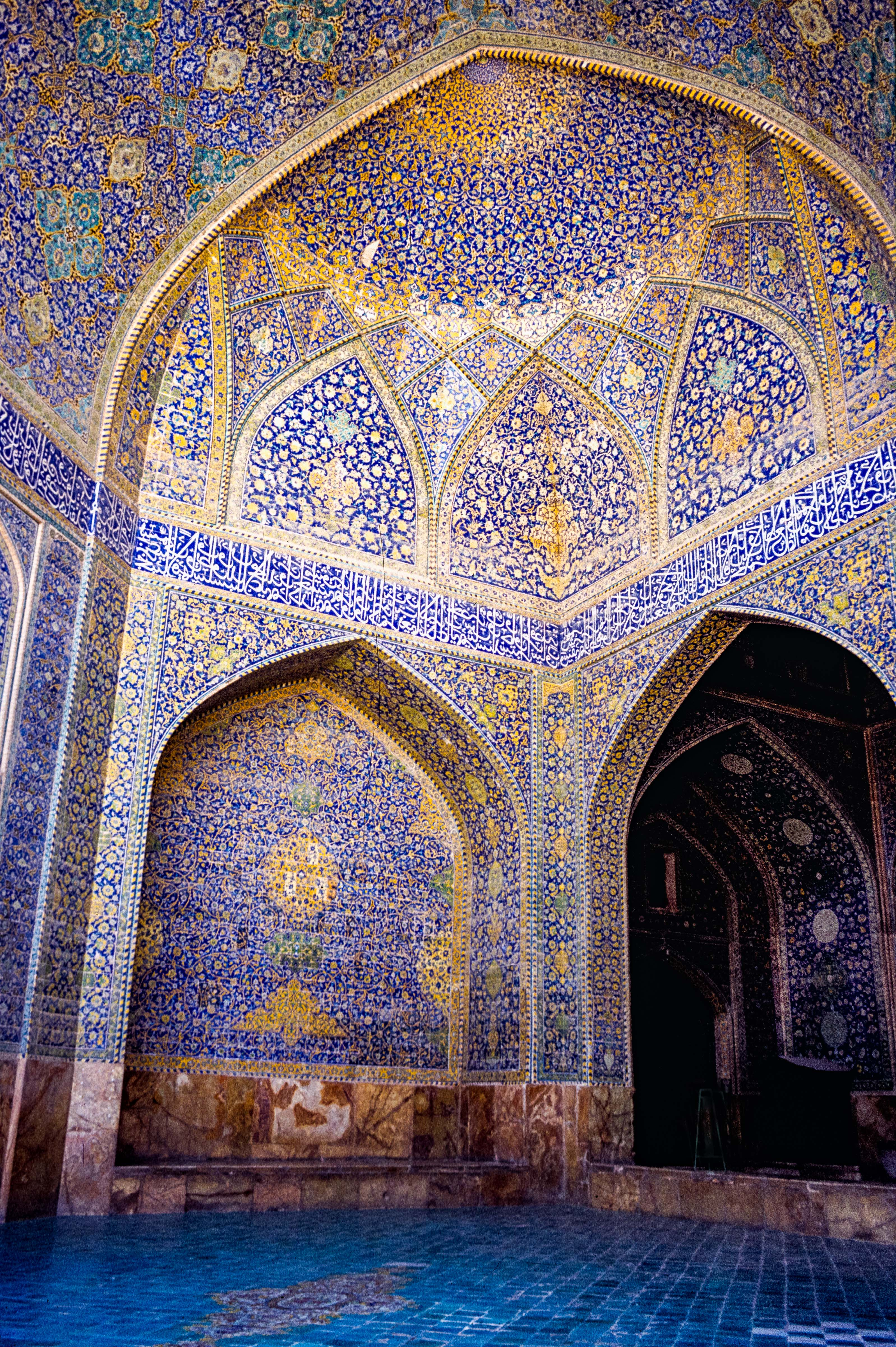 Iran, Esfahan, Mosque Tiles, 1984