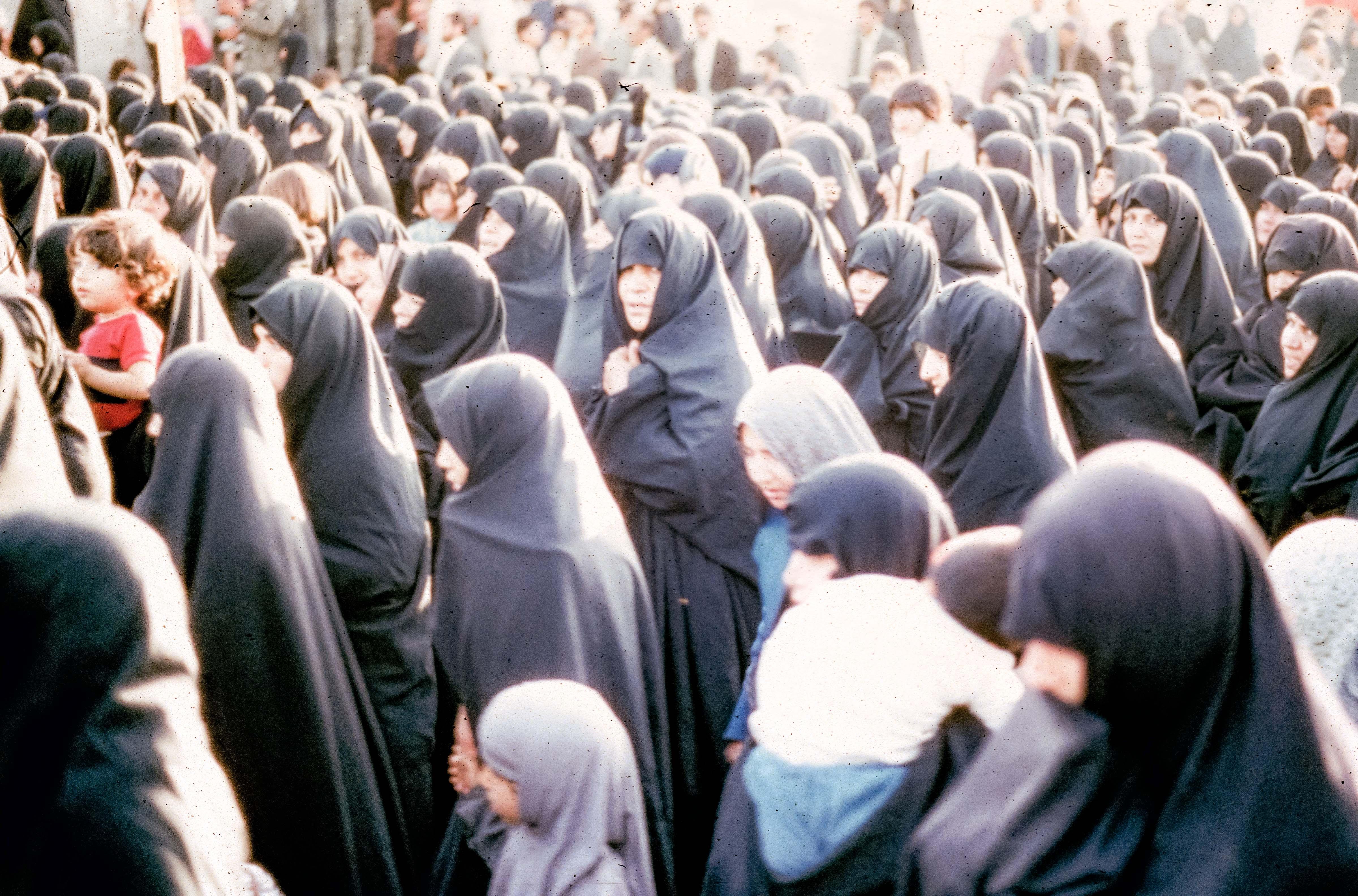 Iran, Women In Qom, 1984
