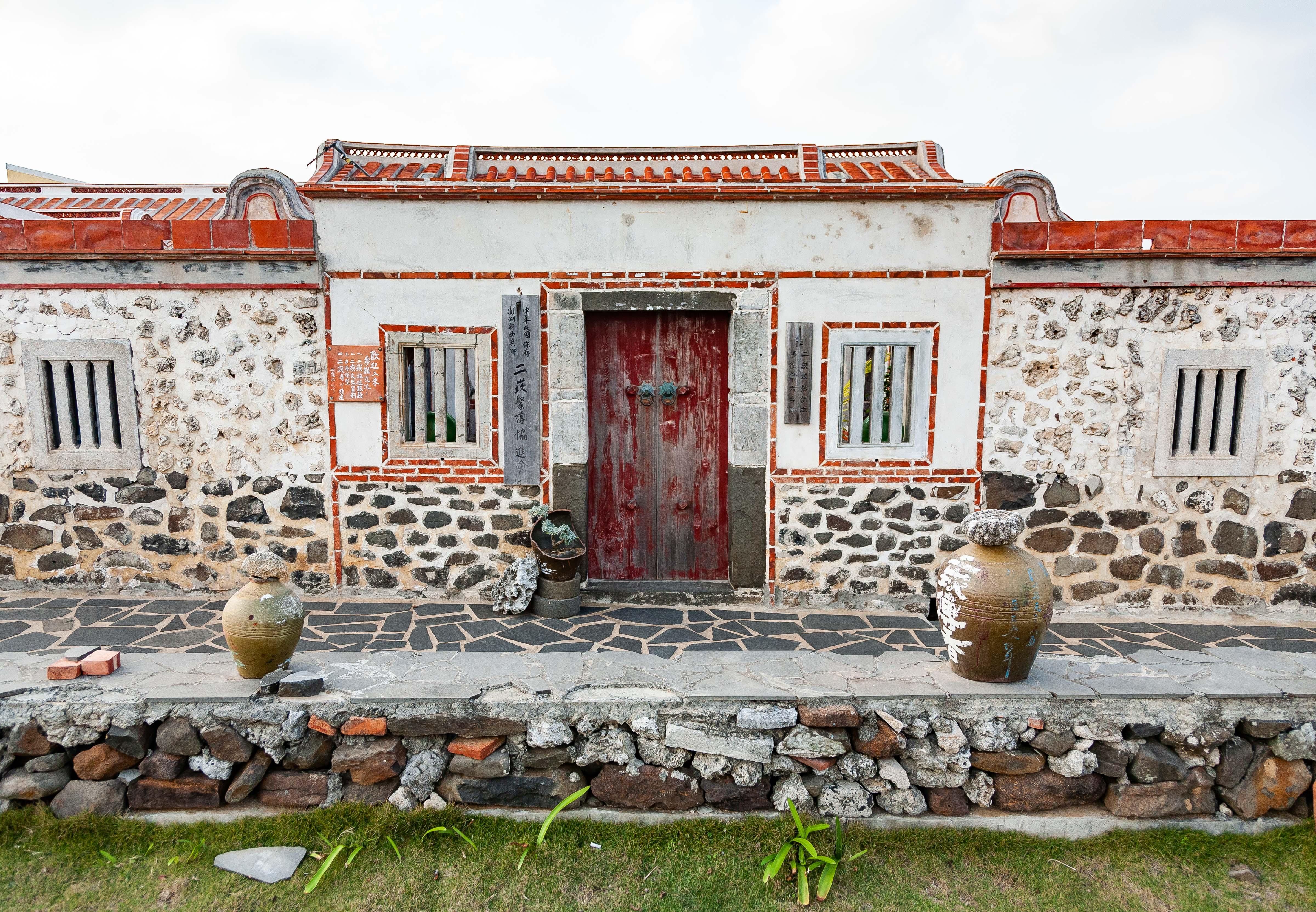 Taiwan, Penghu Prov, Stone House, 2009, IMG 3886
