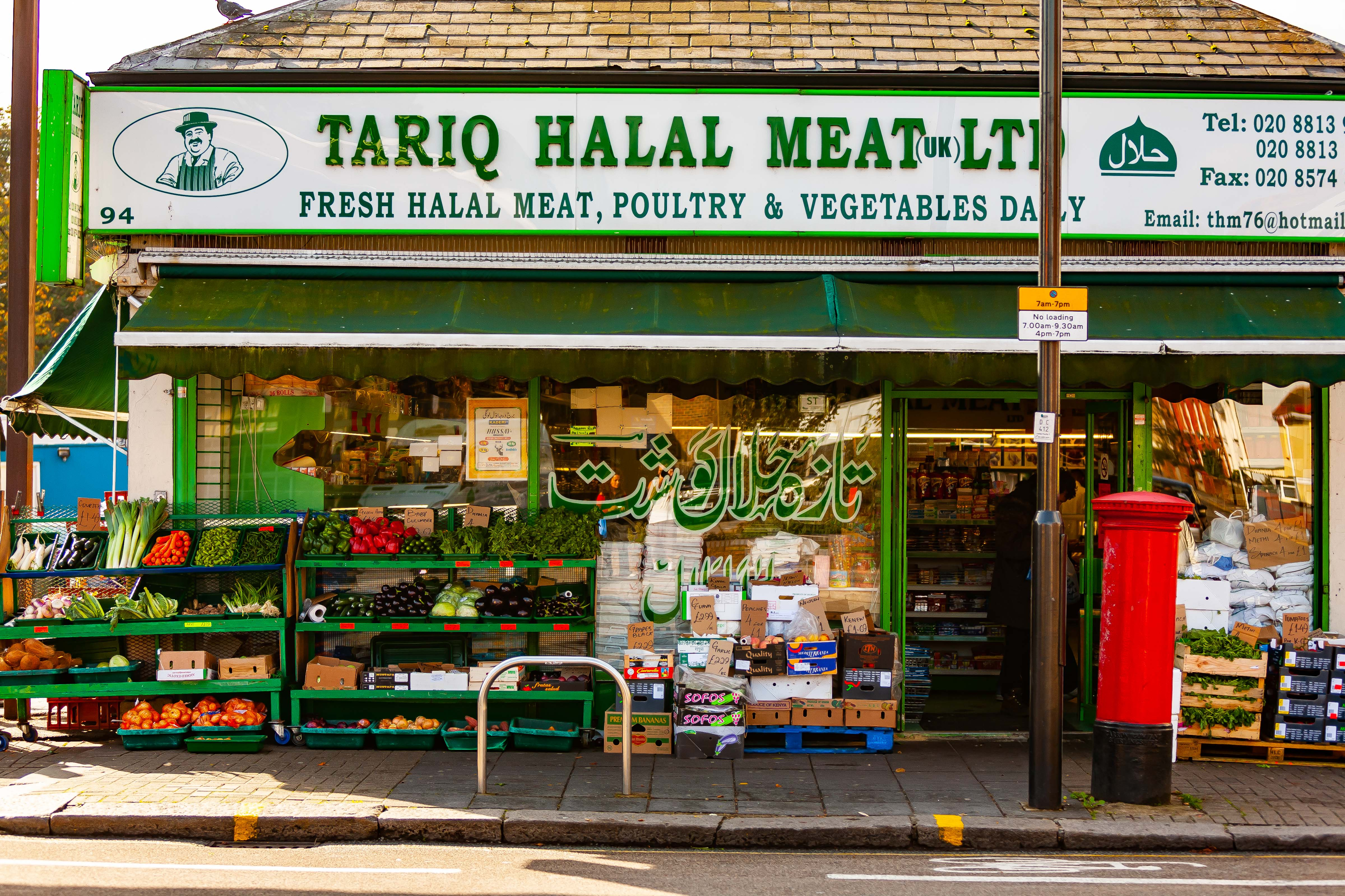 UK, Hillingdon (London) Prov, Tariq Halal Meat, 2009, IMG 3161