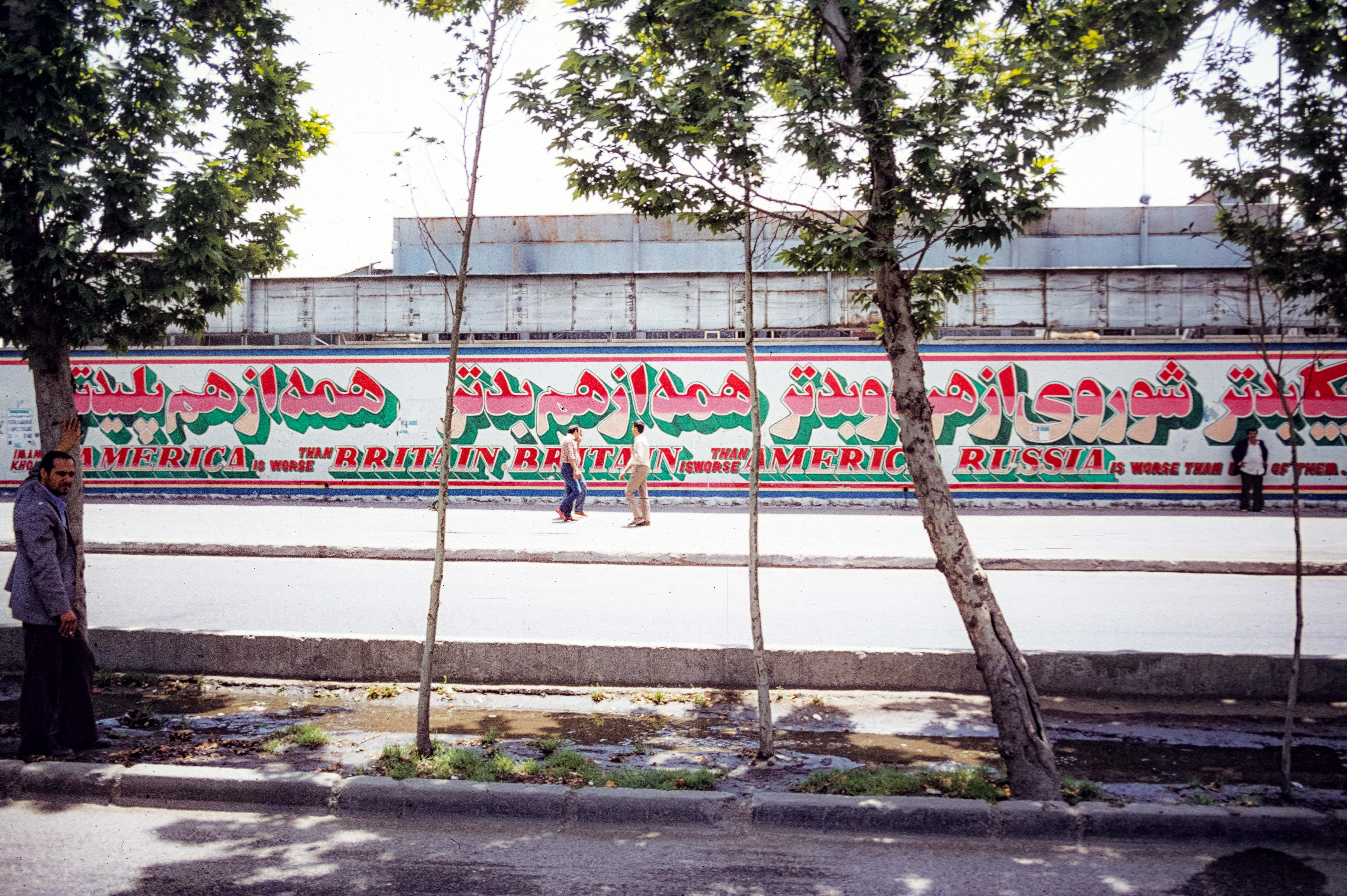 Iran, Occupied American Embassy Anti West Slogans, 1984