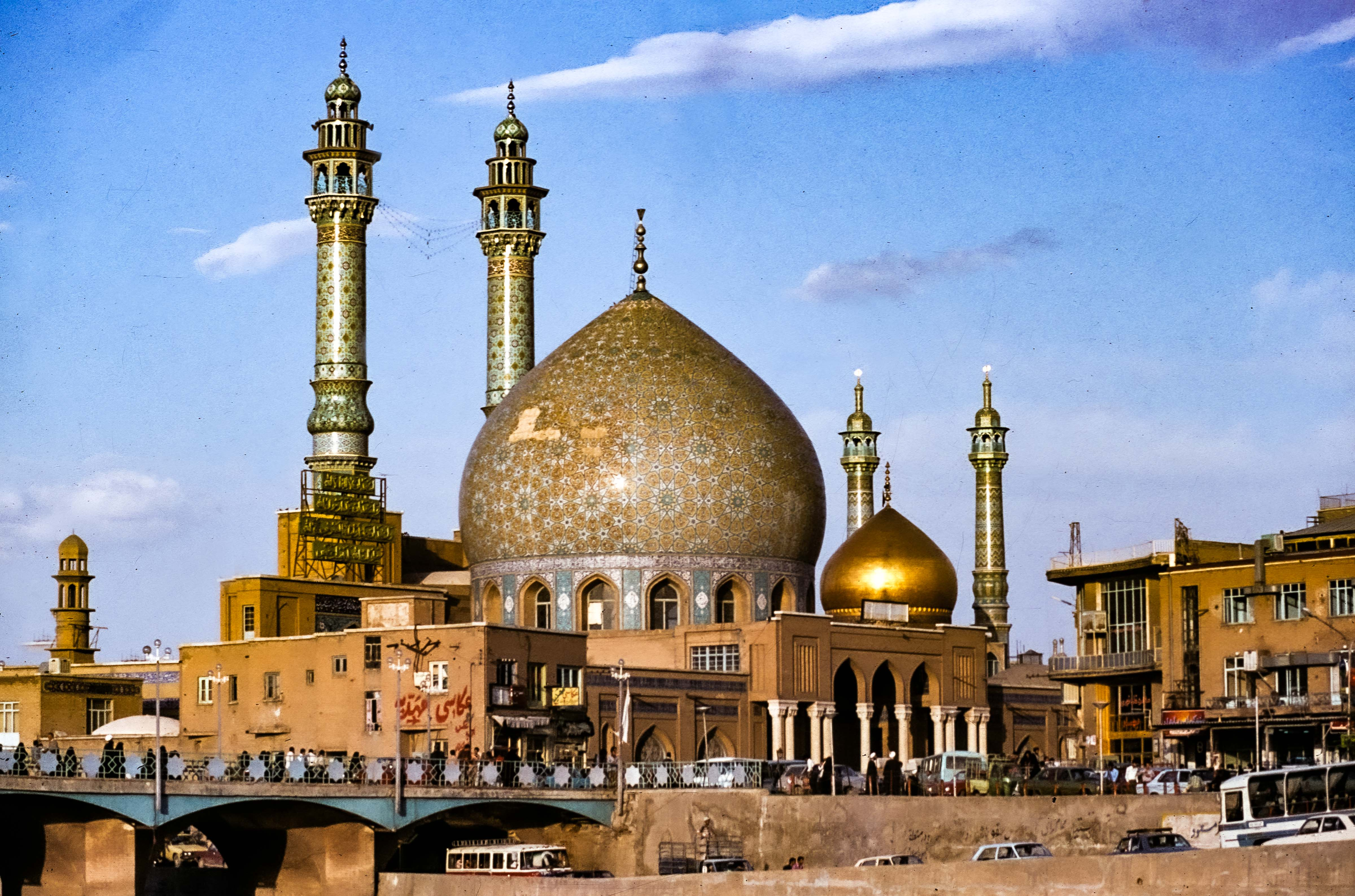 Iran, Qom, Golden Mosque, 1984